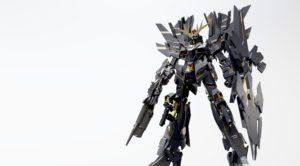 Gundam Banshee